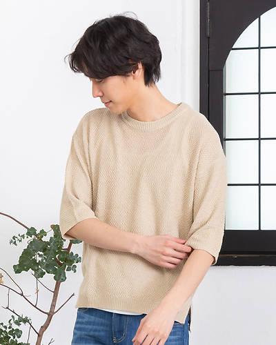 ラーベン編みクルーネック5分丈セーター(ベージュ)