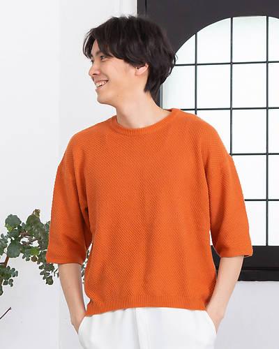 ラーベン編みクルーネック5分丈セーター(オレンジ)