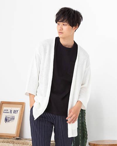 七分袖ニットカーディガン(ホワイト)
